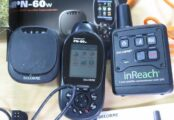 Маячок слежения GPS Delorme Inreach PN-60w