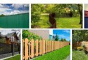 Идеальный забор - лучший способ обезопасить частный дом