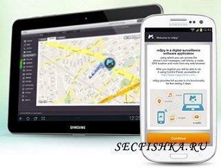 mSpy - альтернативное шпионское ПО для телефона